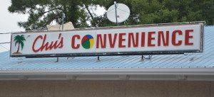 Chu's Convenience Store